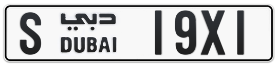 S 19X1 - Plate numbers for sale in Dubai
