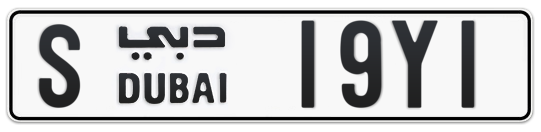 S 19Y1 - Plate numbers for sale in Dubai