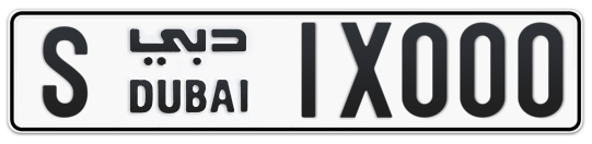 S 1X000 - Plate numbers for sale in Dubai