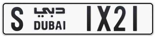 S 1X21 - Plate numbers for sale in Dubai