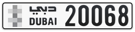 * 20068 - Plate numbers for sale in Dubai