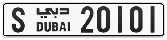 S 20101 - Plate numbers for sale in Dubai