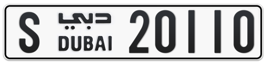 S 20110 - Plate numbers for sale in Dubai
