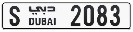S 2083 - Plate numbers for sale in Dubai
