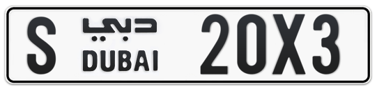 S 20X3 - Plate numbers for sale in Dubai