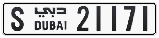 S 21171 - Plate numbers for sale in Dubai