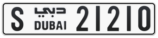 S 21210 - Plate numbers for sale in Dubai