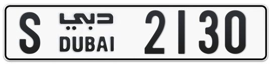 S 2130 - Plate numbers for sale in Dubai
