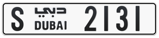 S 2131 - Plate numbers for sale in Dubai