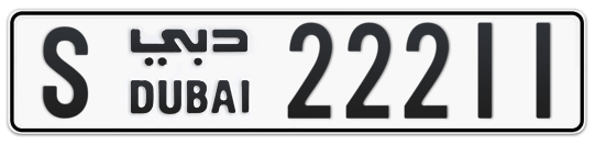 S 22211 - Plate numbers for sale in Dubai