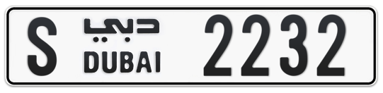 S 2232 - Plate numbers for sale in Dubai