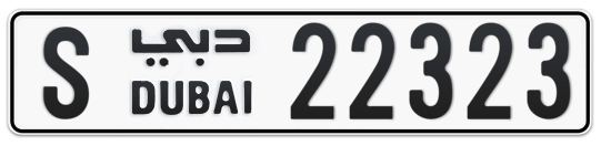 S 22323 - Plate numbers for sale in Dubai