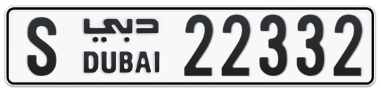 S 22332 - Plate numbers for sale in Dubai