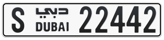 S 22442 - Plate numbers for sale in Dubai
