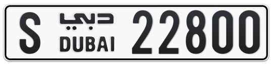 S 22800 - Plate numbers for sale in Dubai