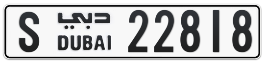 S 22818 - Plate numbers for sale in Dubai