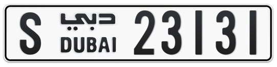 S 23131 - Plate numbers for sale in Dubai