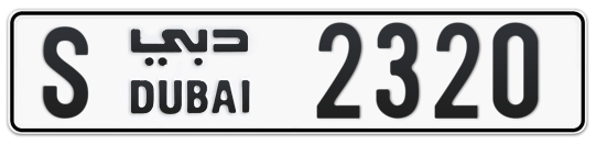 S 2320 - Plate numbers for sale in Dubai