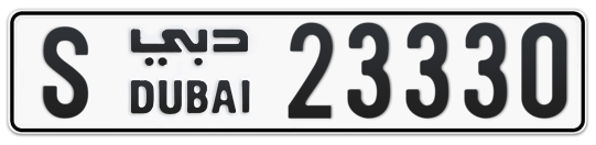 S 23330 - Plate numbers for sale in Dubai