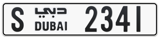 S 2341 - Plate numbers for sale in Dubai