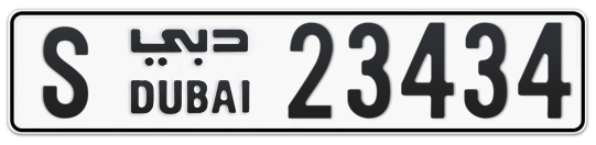 S 23434 - Plate numbers for sale in Dubai
