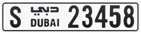 S 23458 - Plate numbers for sale in Dubai