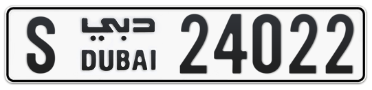 S 24022 - Plate numbers for sale in Dubai