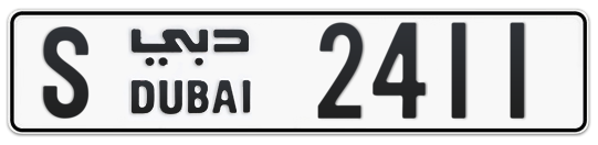 S 2411 - Plate numbers for sale in Dubai