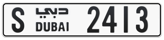 S 2413 - Plate numbers for sale in Dubai