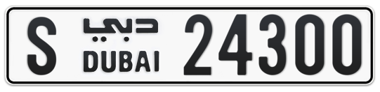 S 24300 - Plate numbers for sale in Dubai