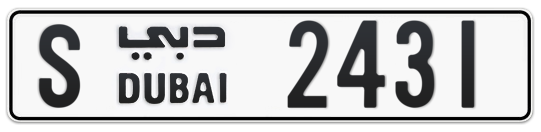 S 2431 - Plate numbers for sale in Dubai