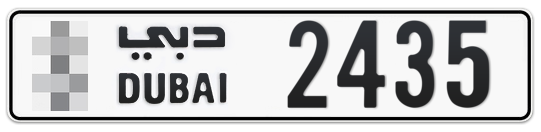 * 2435 - Plate numbers for sale in Dubai