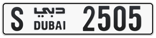 S 2505 - Plate numbers for sale in Dubai