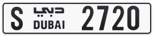 S 2720 - Plate numbers for sale in Dubai