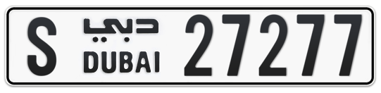 S 27277 - Plate numbers for sale in Dubai