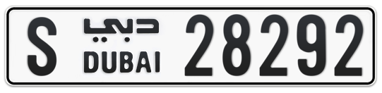 S 28292 - Plate numbers for sale in Dubai