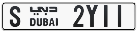S 2Y11 - Plate numbers for sale in Dubai