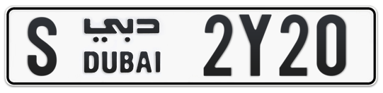 S 2Y20 - Plate numbers for sale in Dubai