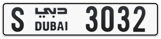 S 3032 - Plate numbers for sale in Dubai