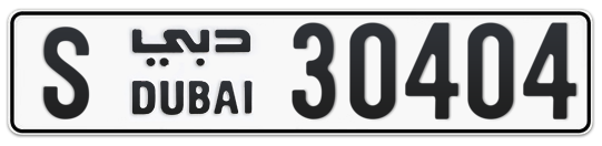 S 30404 - Plate numbers for sale in Dubai