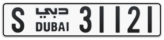 S 31121 - Plate numbers for sale in Dubai