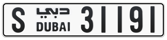 S 31191 - Plate numbers for sale in Dubai