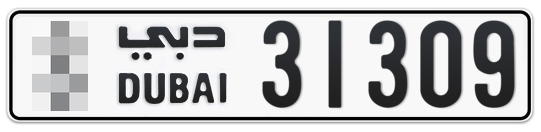 * 31309 - Plate numbers for sale in Dubai
