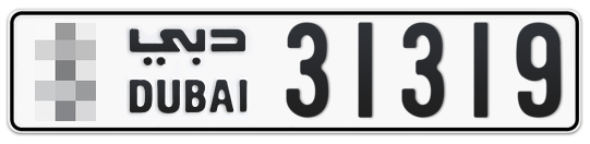 * 31319 - Plate numbers for sale in Dubai