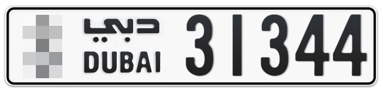 * 31344 - Plate numbers for sale in Dubai