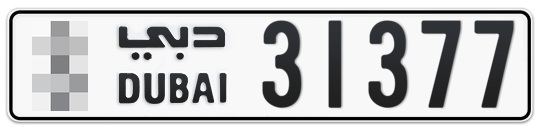 * 31377 - Plate numbers for sale in Dubai