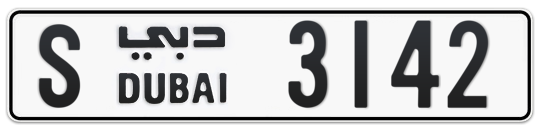S 3142 - Plate numbers for sale in Dubai