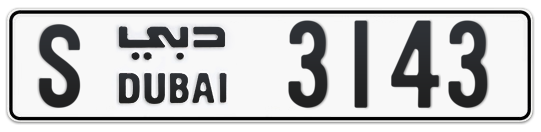 S 3143 - Plate numbers for sale in Dubai