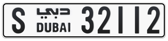 S 32112 - Plate numbers for sale in Dubai