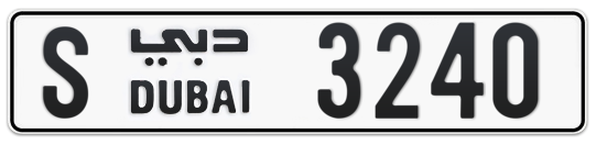 S 3240 - Plate numbers for sale in Dubai